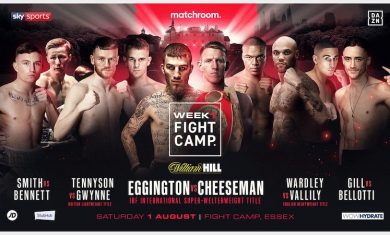 FightCamp1